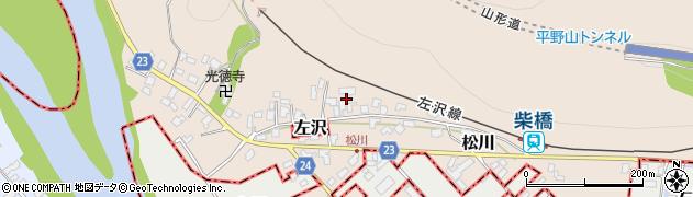 山形県寒河江市松川49周辺の地図