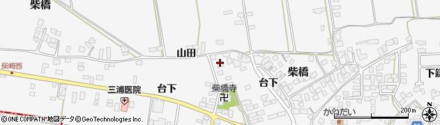 山形県寒河江市柴橋904周辺の地図