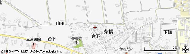山形県寒河江市柴橋307周辺の地図