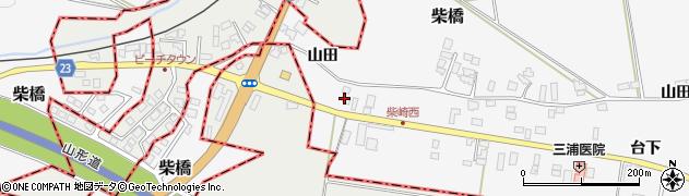 山形県寒河江市柴橋1937周辺の地図