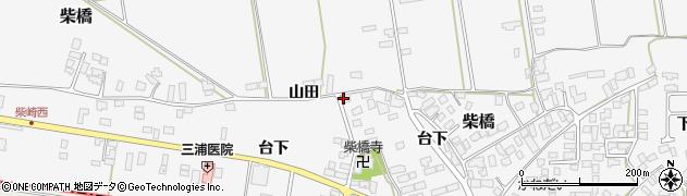 山形県寒河江市柴橋903周辺の地図