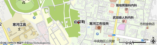 山形県寒河江市山岸町6周辺の地図