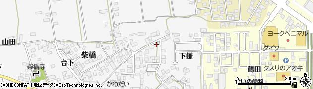 山形県寒河江市柴橋1029周辺の地図