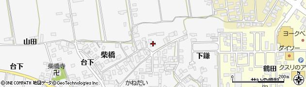 山形県寒河江市柴橋263周辺の地図