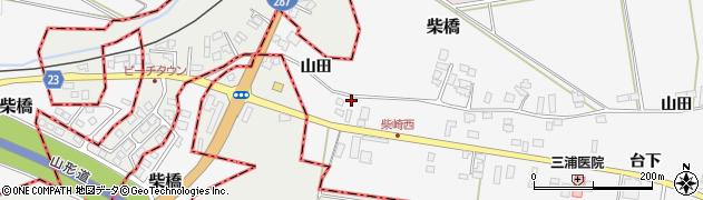 山形県寒河江市柴橋709周辺の地図