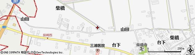山形県寒河江市柴橋412周辺の地図