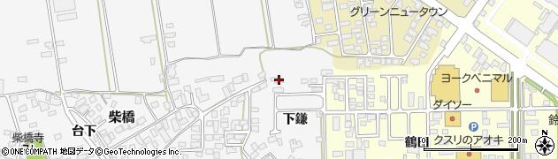 山形県寒河江市柴橋1035周辺の地図