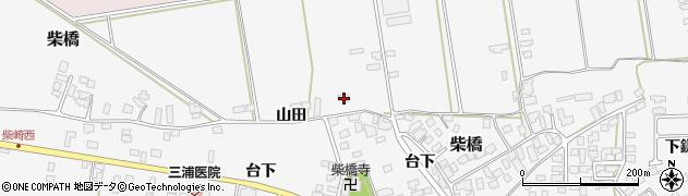 山形県寒河江市柴橋397周辺の地図