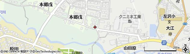 山形県西村山郡大江町本郷己693周辺の地図