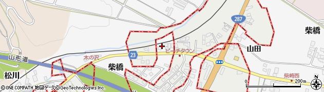 山形県寒河江市柴橋1454周辺の地図