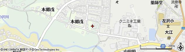 山形県西村山郡大江町本郷戊15周辺の地図