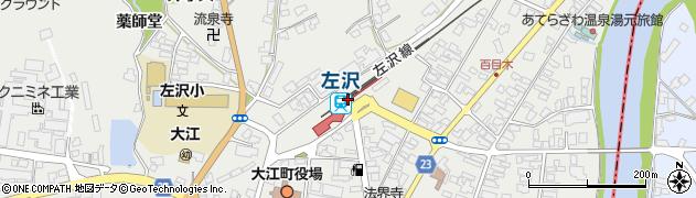 山形県西村山郡大江町周辺の地図