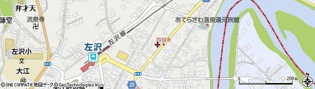 山形県西村山郡大江町左沢953周辺の地図