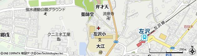 山形県西村山郡大江町左沢2693周辺の地図