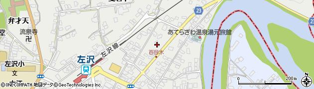 山形県西村山郡大江町左沢967周辺の地図