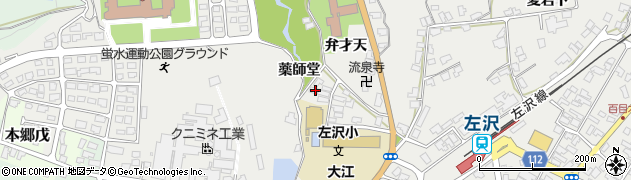 山形県西村山郡大江町左沢2676周辺の地図