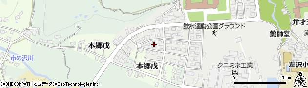山形県西村山郡大江町左沢3003周辺の地図