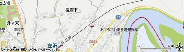山形県西村山郡大江町左沢972周辺の地図