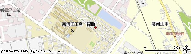 山形県寒河江市緑町200-43周辺の地図