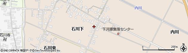 山形県寒河江市西根2065周辺の地図