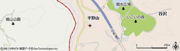 山形県寒河江市谷沢20周辺の地図