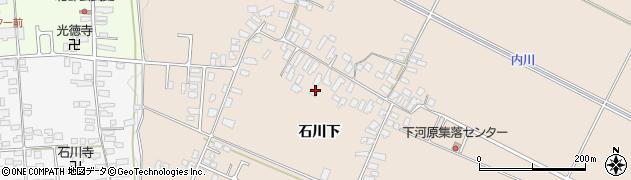 山形県寒河江市西根石川下2076周辺の地図