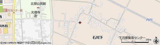 山形県寒河江市西根2051周辺の地図