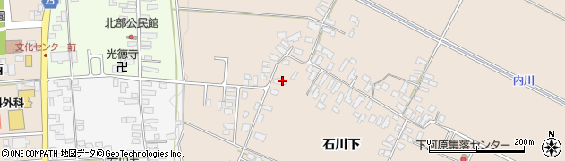 山形県寒河江市西根2052周辺の地図
