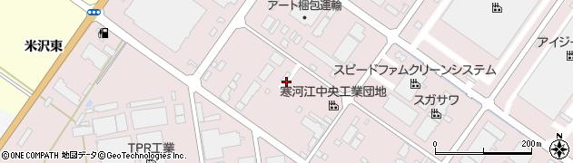 山形県寒河江市中央工業団地179周辺の地図