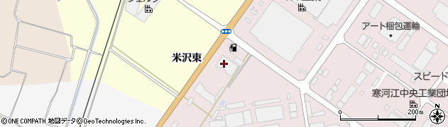 山形県寒河江市中央工業団地1055周辺の地図