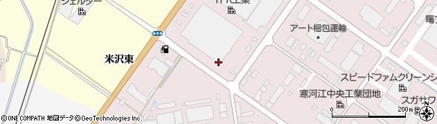 山形県寒河江市中央工業団地187周辺の地図