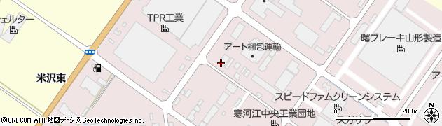 山形県寒河江市中央工業団地175周辺の地図