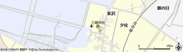 山形県寒河江市米沢72周辺の地図