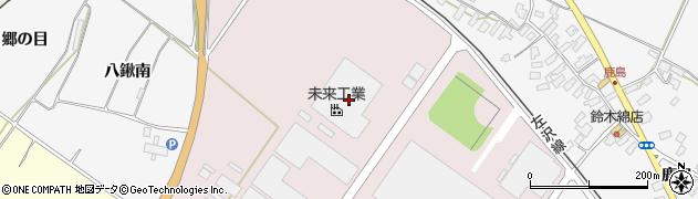 山形県寒河江市中央工業団地196周辺の地図