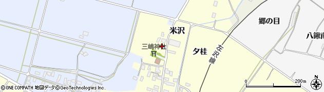 山形県寒河江市米沢71周辺の地図