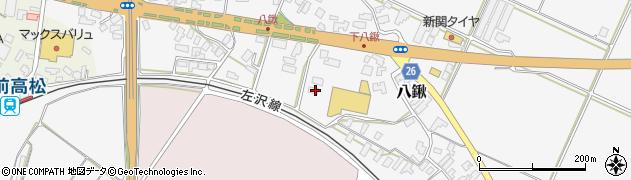 山形県寒河江市八鍬1289周辺の地図