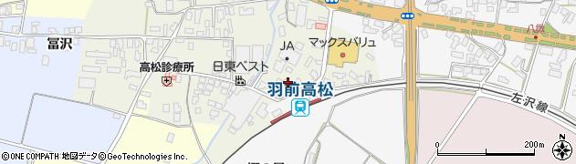 山形県寒河江市高松262周辺の地図