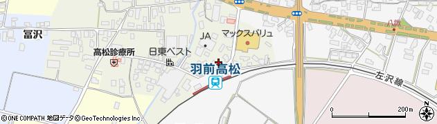 山形県寒河江市高松264周辺の地図