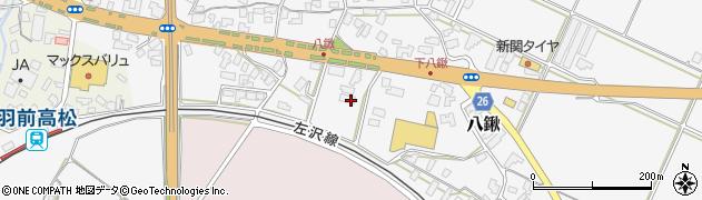 山形県寒河江市八鍬1282周辺の地図