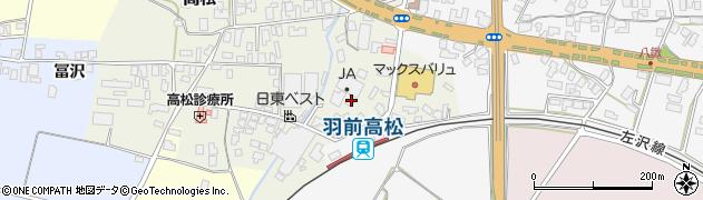 山形県寒河江市高松259周辺の地図