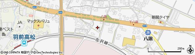 山形県寒河江市八鍬534周辺の地図