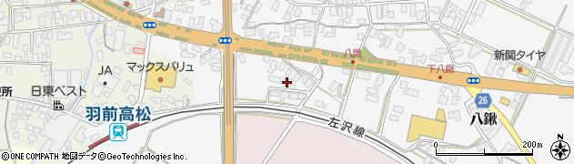 山形県寒河江市八鍬1265周辺の地図