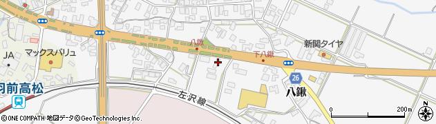 山形県寒河江市八鍬538周辺の地図