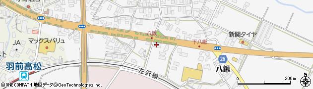 山形県寒河江市八鍬536周辺の地図