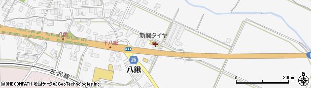 山形県寒河江市八鍬1448周辺の地図