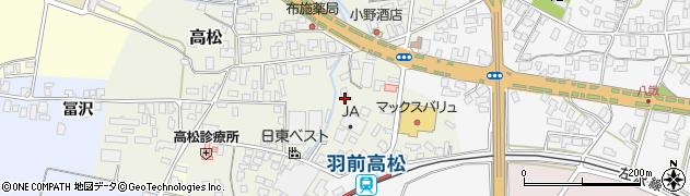 山形県寒河江市高松253周辺の地図