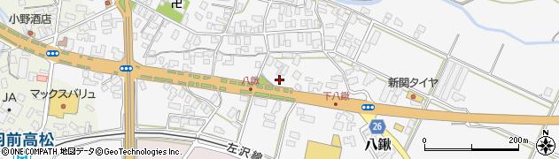 山形県寒河江市八鍬551周辺の地図
