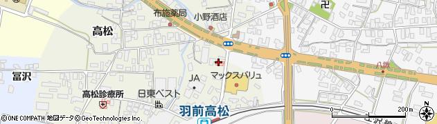 山形県寒河江市高松247周辺の地図