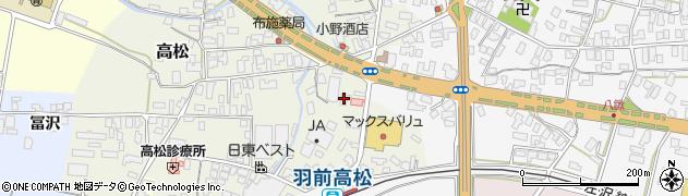 山形県寒河江市高松246周辺の地図