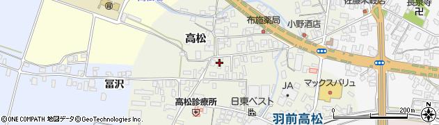 山形県寒河江市高松91周辺の地図